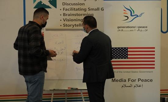 هيئة أجيال السلام تطلق البرنامج التدريبي إعلام السلام