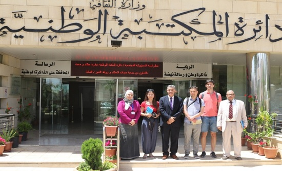 جامعة الزرقاء تنظم زيارة للوفد البولندي إلى مكتبتي الوطنية وعبد الحميد شومان