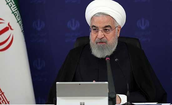 الرئيس الإيراني: لا خيار أمام الولايات المتحدة إلا رفع العقوبات التي تتعارض مع الاتفاق النووي
