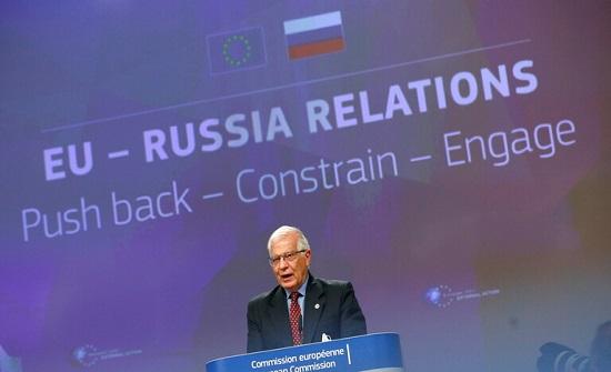 """بوريل: على الاتحاد الأوروبي اعتماد """"الرد والإكراه والحوار"""" معا بمواجهة روسيا"""