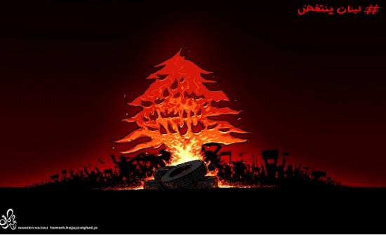 لبنان ينتفض!!