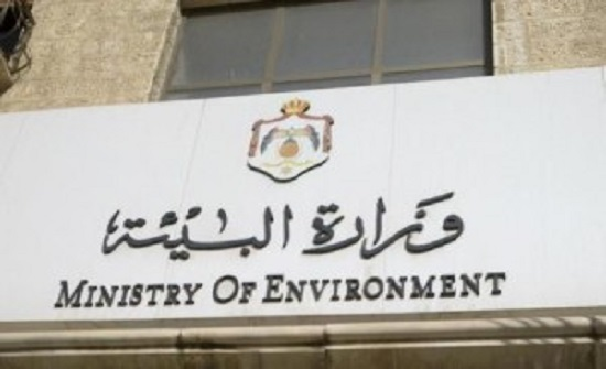 وزارة البيئة تحل 39 جمعية في 8 شهور