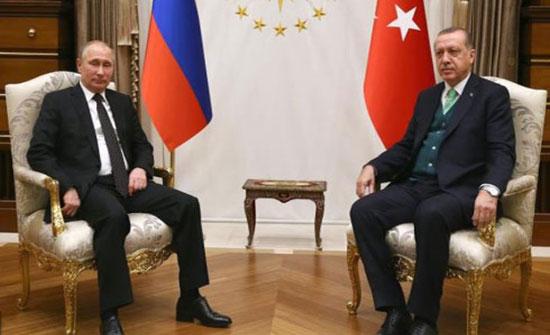 بوتين وأردوغان يدعوان لتنفيذ مخرجات مؤتمر سوتشي