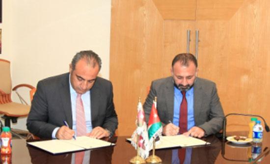 توقيع مذكرة تفاهم بين المنتدى العربي للمدن الذكية وجمعية شركات تقنية المعلومات والاتصالات