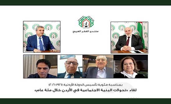 شتيوي يعاين العوامل التي أثّرت في تشكيل البنية الاجتماعية في الأردن خلال مئة عام