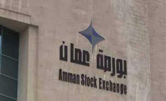 مؤشر بورصة عمان يغلق تعاملاته على ارتفاع