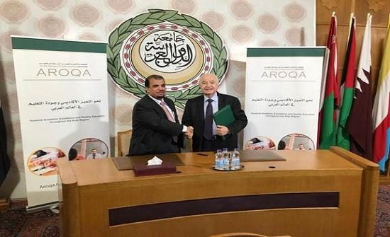 أبوغزاله: التعاون مع مركز اليونسكو الإقليمي للجودة والتميز في التعليم