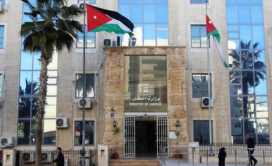 """""""العمل"""": تشغيل 186 أردنياً في قطر و 35 في الامارات"""