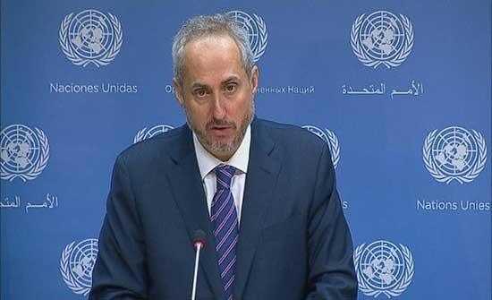 الأمم المتحدة: ملتزمون بالبقاء في أفغانستان رغم مغادرة الجيوش