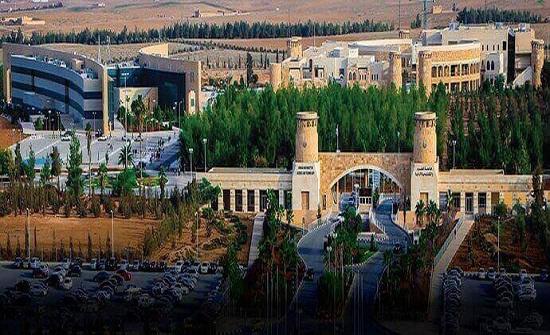 بحث التعاون بين جامعة التكنولوجيا وجمعية مستثمري شرق عمان الصناعية