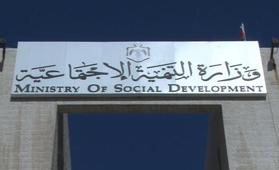 """""""التنمية"""" تبرم 12 اتفاقية تمويل مشاريع إنتاجية"""