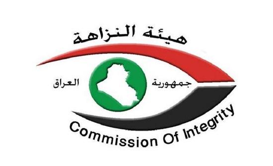 أوامر استدعاء جديدة تطال وزراء ومسؤولين في العراق