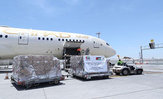 الإمارات ترسل طائرة مساعدات طبية إلى الأردن لدعمه في مكافحة كورونا