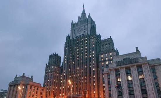 """الخارجية الروسية تتهم الولايات المتحدة بـ """"تشجيع العناصر الراديكالية"""" في روسيا"""