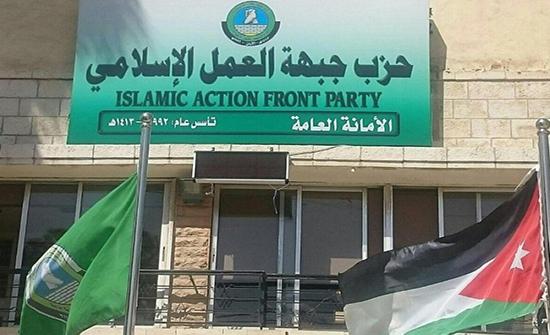 """""""العمل الإسلامي"""" يدين العدوان الصهيوني على غزة ويطالب بتحرك عربي لردع الاحتلال"""