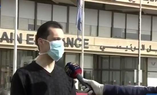 فيديو  ..  اربد  : المتعافي من كورونا يروي تجربته مع الوباء
