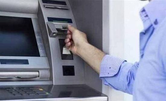 البنوك تزوّد صرافاتها الآلية بالنقود غداً