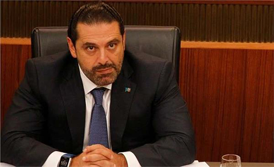 بالفيديو : كلمة لرئيس الوزراء اللبناني سعد الحريري على خلفية التظاهرات في لبنان