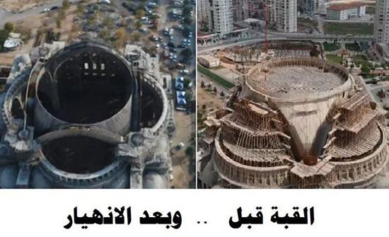 بالفيديو: انهيار قبة ثاني أكبر مسجد في تركيا