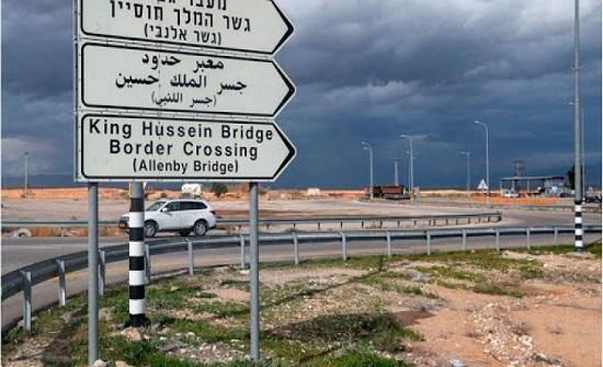 هام من المعابرالفلسطينية للمسافرين الى الاردن