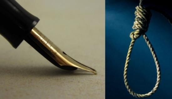 هل تعلم لماذا يكسر القاضي سن قلمه بعد الحكم بالاعدام