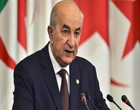 تبون: فرنسا قتلت نصف سكان الجزائر بجرائم لا تسقط بالتقادم