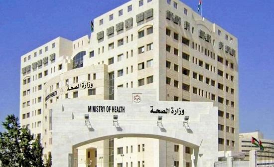 عزام يتقدم بشكوى رسمية ضد وزارة الصحة
