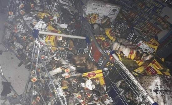 بالصور : حريق في المؤسسة الاستهلاكية المدنية في الرمثا