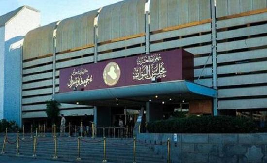 البرلمان العراقي يحدد يوم الأربعاء موعداً للتصويت على حكومة الكاظمي