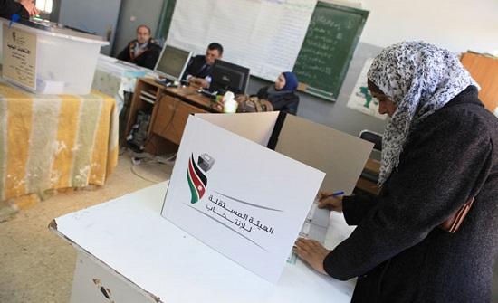 نسب المقترعين بحسب الدوائر الانتخابية في المحافظات - تحديث