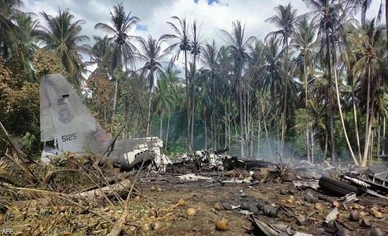 ارتفاع عدد ضحايا الطائرة الفلبينية المنكوبة