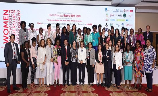 الأميرة بسمة ترعى مؤتمر التشبيك والتعلم لتمكين النساء من أجل القيادة