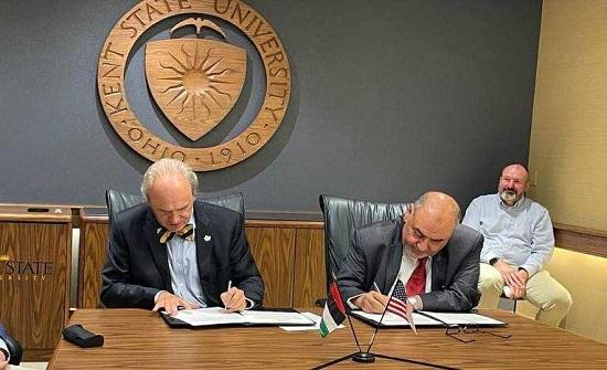 اتفاقية تعاون بين الهاشمية وكنت الأميركية