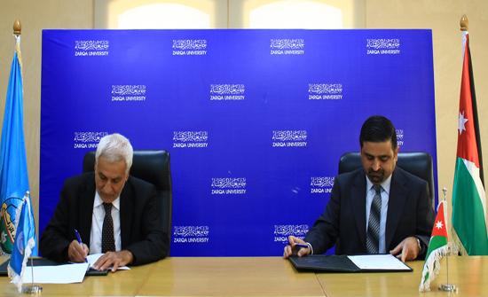 اتفاقية تعاون بين جامعة الزرقاء وشركة داتا فلو