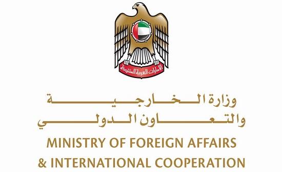 الإمارات تدين محاولة الحوثي استهداف جازان بصواريخ باليستية
