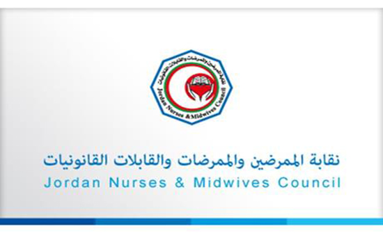 نقابة الممرضين تنفذ برنامجا تدريبيا للتعامل مع كورونا