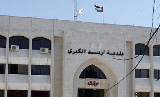 بلدية اربد تعالج مشكلة ارتفاع منسوب المياه في شارع ايدون
