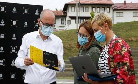 البوسنة والهرسك.. مهرجان الأفلام الوثائقية ينطلق للعالمية