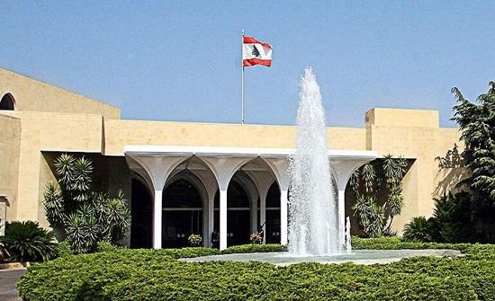 الرئاسة اللبنانية تعلن الاثنين المقبل موعدا للاستشارات النيابية لتكليف رئيس جديد للوزراء