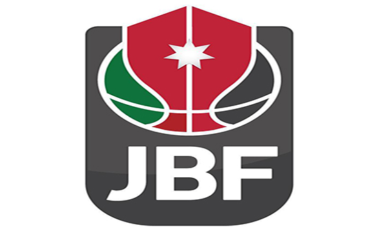 اتحاد السلة يكشف تفاصيل الدعم المادي للأندية