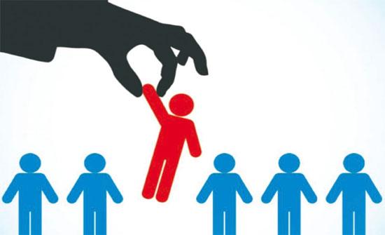 الناصر : لا واسطة في التعيينات بديوان الخدمة المدنية