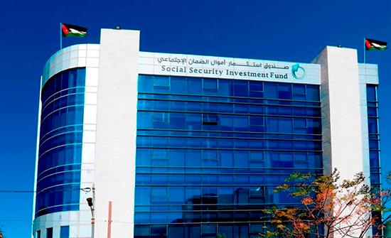 صندوق الاستثمار يحصل على المركز الاول بجائزة التميز البيئي