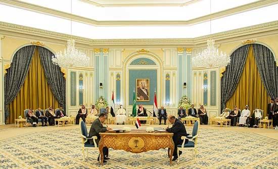 الفريق الحكومي اليمني : إخلال المجلس الانتقالي بالمتفق عليه أثر على مهام الحكومة