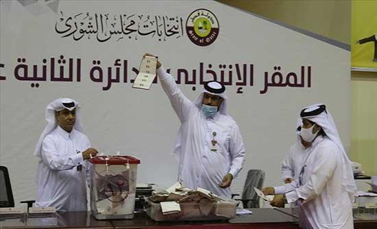 بدء فرز الأصوات في أول انتخابات لمجلس الشورى القطري