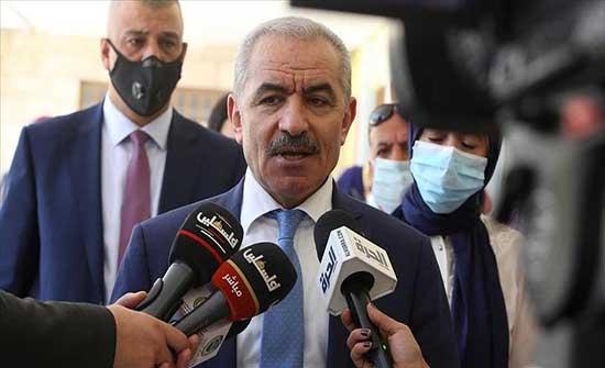 """فلسطين.. حزب """"الشعب"""" ينهي عضوية وزير بحكومة اشتية"""
