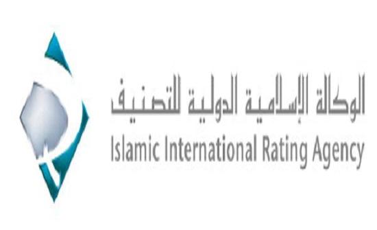 """""""الإسلامية الدولية للتصنيف"""" تثبّت التصنيف الإئتماني للإسلامي الأردني"""