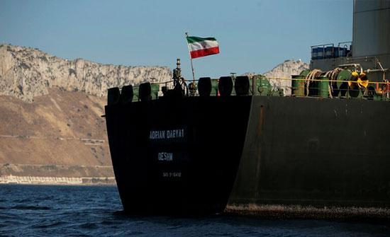 """ناقلة النفط الإيرانية """"أدريان داريا"""" عالقة في المتوسط بين لبنان وسوريا وقبرص"""