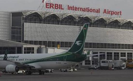إعادة تشغيل مطار أربيل الدولي بعد استهدافه بالصواريخ