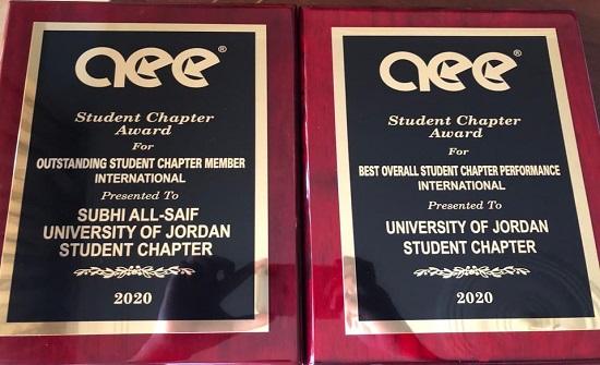 """""""AEE"""" تمنح فرعها في """"الأردنية"""" جائزتي المنظمة للأداء العام والعضو المتميز"""