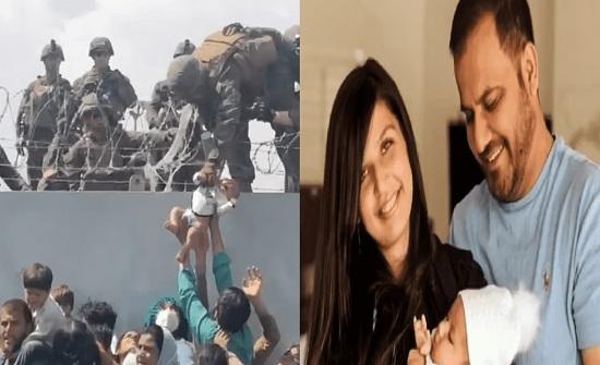 والد طفلة مطار كابل يكشف تفاصيل مفاجئة